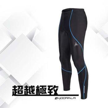 【HODARLA】男女光速緊身長褲-緊身褲 台灣製 慢跑 路跑 籃球 內搭褲 黑藍  小腿壓花布料