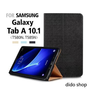 Dido shop 三星 Tab A 10.1(T580N,T585N) 小金石紋平板皮套 平板保護套 (PA161)