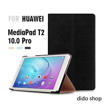Dido shop 華為 MediaPad T2 10.0 Pro 小金石平板皮套 平板保護套 (PA160)