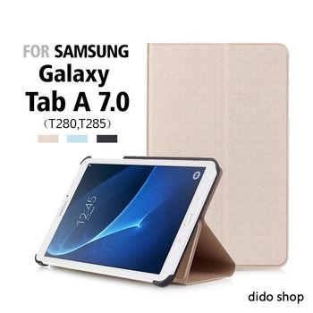 Dido shop 三星  Tab A 7.0(T280,T285) 小金石紋平板皮套 平板保護套 (NA166)