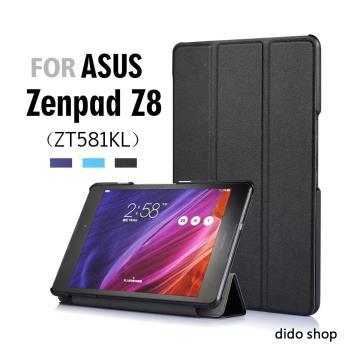 Dido shop 華碩 Zenpad Z8 (zt581KL) 7.9吋 三折平板皮套 平板保護套 (NA165)