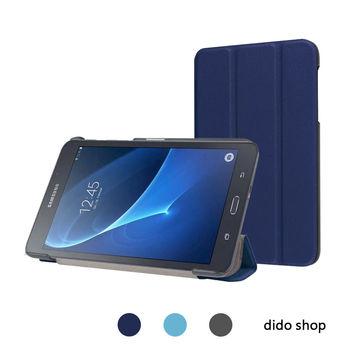 Dido shop 三星 Tab A 7.0 (T280)三折平板皮套 平板保護套 (NA154)