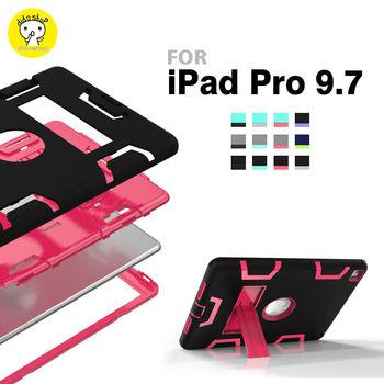 Dido shop iPad Pro 9.7 簡易三防保護殼 附支架 防塵 防摔 防震 平板保護殼 (WS007)