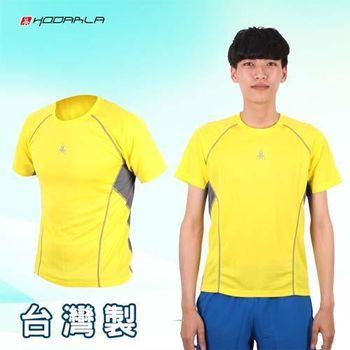 【HODARLA】男女短袖剪接排汗衫 -T恤 圓領T 防曬 台灣製 黃灰