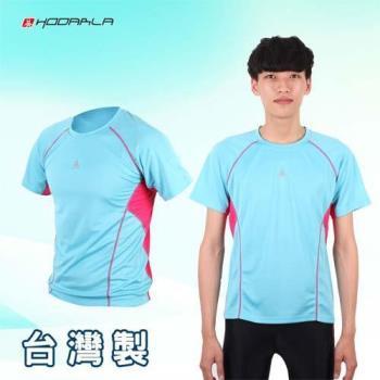 【HODARLA】男女短袖剪接排汗衫 -T恤 圓領T 防曬 台灣製 水藍桃紅