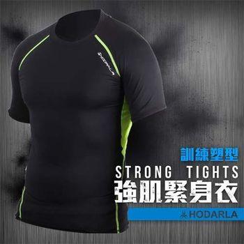 【HODARLA】男肌動圓領短袖緊身衣-台灣製 籃球 慢跑 重訓 健身 黑螢光黃