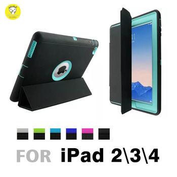 Dido shop iPad 2/3/4 簡易三防保護殼 防塵 防摔 防震 平板保護套 (WS018)