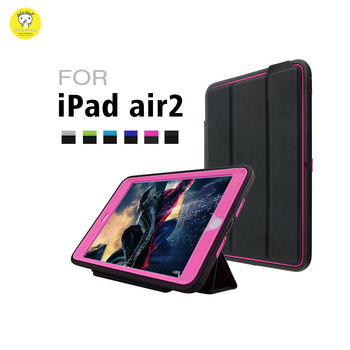 Dido shop iPad Air 2 簡易三防保護殼 防塵 防摔 防震 平板保護套 (WS017)