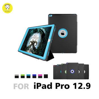 Dido shop iPad Pro 12.9 簡易三防保護殼 防塵 防摔 防震 平板保護套 (WS015)