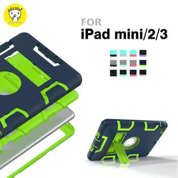 Dido shop iPad mini /mini 2 /mini 3 簡易三防保護殼 附支架 防塵 防摔 防震 平板保護殼 (WS008)