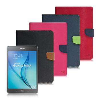 【台灣製造】MyStyle Samsung Galaxy Tab A 9.7 (P550) 甜蜜雙搭支架側翻皮套