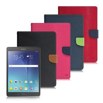 【台灣製造】MyStyle Samsung Galaxy Tab A 8.0 (T350) 甜蜜雙搭支架側翻皮套