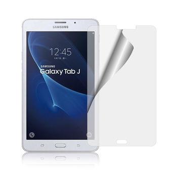 魔力 Samsung Galaxy Tab J 7吋 霧面防眩螢幕保護貼