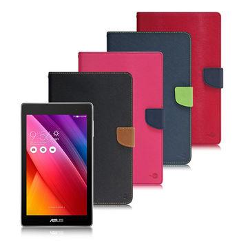 【台灣製造】MyStyle ASUS ZenPad C 7.0 (Z170) 甜蜜雙搭支架側翻皮套