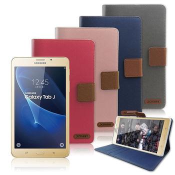 X mart 三星 Galaxy Tab J 7吋 T285 微笑休閒風支架皮套