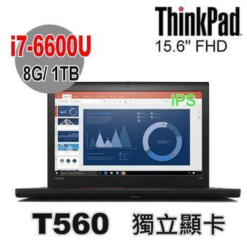 Lenovo 聯想 ThinkPad T560 15.6吋 FHD IPS i7-6600U 獨顯2G 1TB大硬碟 Win7 Pro 大螢幕小黑筆電