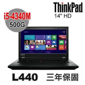 Lenovo 聯想 ThinkPad L440 14吋 i5-4340M 500G Win7 Pro 光碟機 三年保固 經濟實惠筆電
