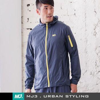 【MJ3】輕量機能連帽風衣外套-男(深藍綠)