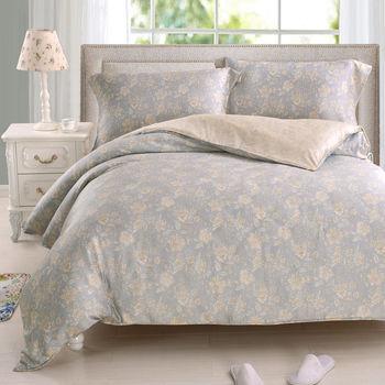 《DON芳草幽夢》 加大四件式天絲兩用被床包組