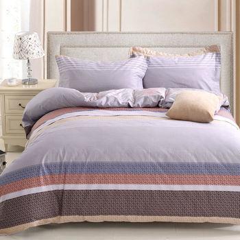 《HOYACASA 都市樂章》雙人四件式純棉兩用被床包組(天絲入棉30%)