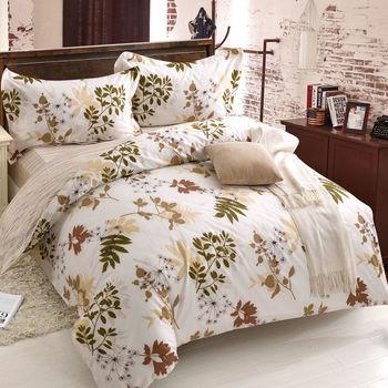 《HOYACASA 悠然風情》雙人四件式純棉兩用被床包組(天絲入棉30%)