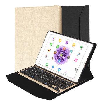 iPad Pro 9.7吋 專用筆記型鋁合金超薄藍牙鍵盤/皮套