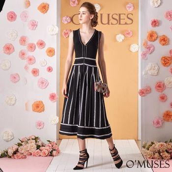 【OMUSES】民族刺繡簡約撞色長洋裝28-1491(S-M)