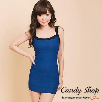 Candy小舖 性感露背素面貼身細肩帶短洋裝 藍色