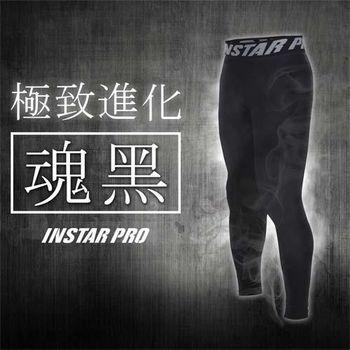 【INSTAR】PRO 男魂緊身長褲-健身 路跑 緊身褲 束褲 黑  吸濕排汗