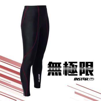 【INSTAR】男女極速緊身長褲-緊身褲 台灣製 慢跑 路跑 籃球 內搭褲 黑紅