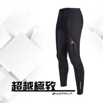 【HODARLA】男女光速緊身長褲-緊身褲 台灣製 慢跑 路跑 籃球 內搭褲 黑  小腿壓花布料