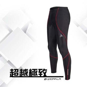 【HODARLA】男女光速緊身長褲-緊身褲 台灣製 慢跑 路跑 籃球 內搭褲 黑紅  小腿壓花布料
