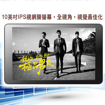 【DEYI】10吋IPS全視角螢幕遊戲影音平板