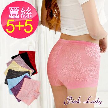 【PINK LADY】100%蠶絲褲底無痕平口褲5319(5+5件組)