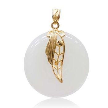 恆星珠寶 金葉致富天然和闐羊脂白玉吊墜