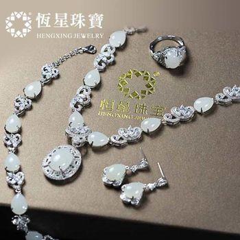 恆星珠寶晶透天然和闐白玉套鍊組
