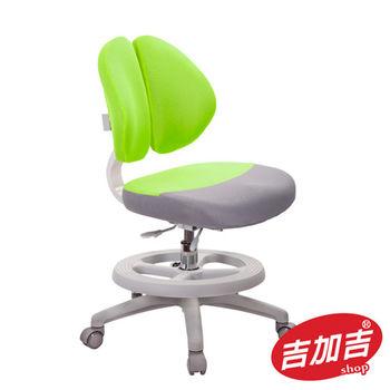 吉加吉 兒童雙背 成長智慧椅 TW-2999C 多色布套