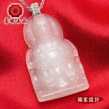 【喜緣玉品】天上聖母媽祖萬靈晶鑽項鍊(坐款)