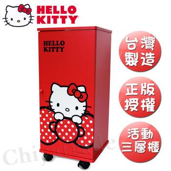 【Hello Kitty】大蝴蝶結DIY活動三層滾輪櫃 活動櫃 置物櫃 收藏櫃-紅色(台灣製正版授權)