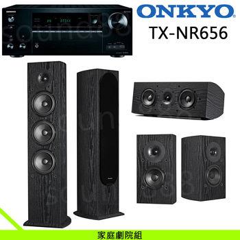 頂級劇院組 ONKYO TX-NR656 7.2聲道影音擴大機+SP-FS52+SP-C22+SP-BS22-LR