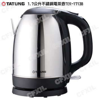 【大同】1.7公升不鏽鋼電茶壺TEK-1713B(福利品)