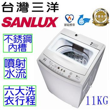 ★結帳再折扣+加碼贈好禮★【台灣三洋SANLUX】11公斤 單槽洗衣機 ASW-110HTB