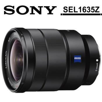 【保護鏡(72)+拭鏡筆+防潮箱】SONY T* FE 16-35mm F4 ZA OSS (公司貨)