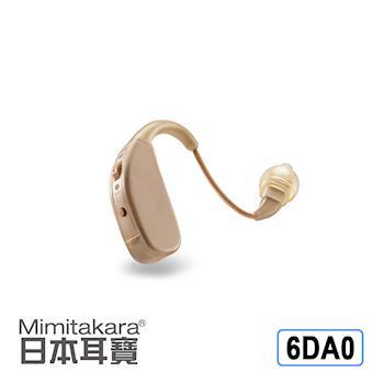 元健大和助聽器(未滅菌) 日本耳寶 雙耳雙頻數位助聽器    一入   6DA0
