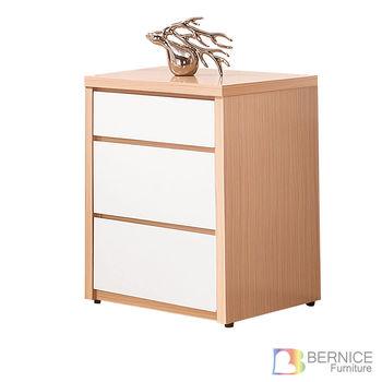 Bernice-亞倫2.7尺雙色三斗櫃