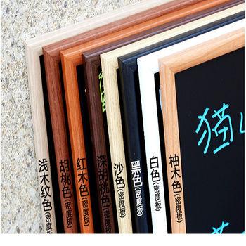 [協貿國際]仿實木邊框磁性掛式小黑板咖啡店菜板胡桃色粉筆熒光筆可寫50*70一個價