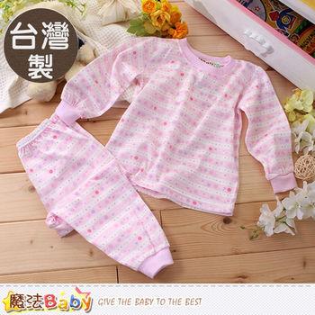 魔法Baby 兒童套裝 台灣製薄長袖居家套裝~k60101