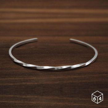 ART64 手環/手鐲 方扭手環 純銀手環