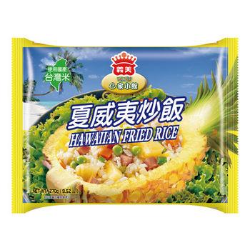 義美 E家小館炒飯16包組(夏威夷*8+鮭魚*8)