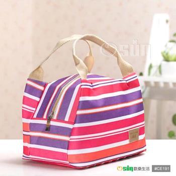 【Osun】炫彩條紋多功能手提保溫保冷袋